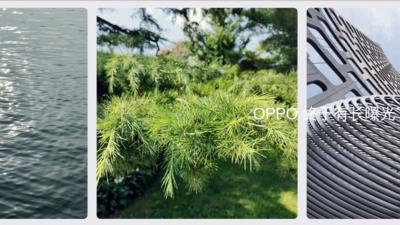 OPPO Find X3 Pro 摄影师版长曝光模式