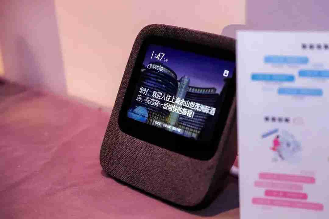 用户在酒店智能房里体验过小度智能屏