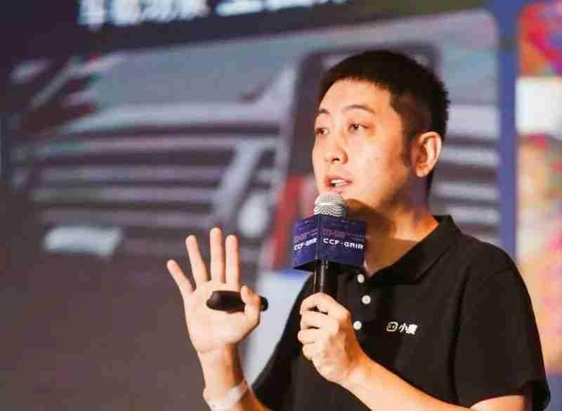 景鲲在中国计算机学会主办的 2020 全球人工智能和机器人峰会