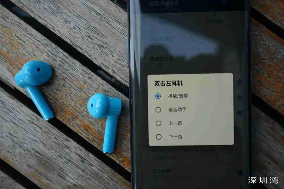 2_7-OnePlus Buds交互设置