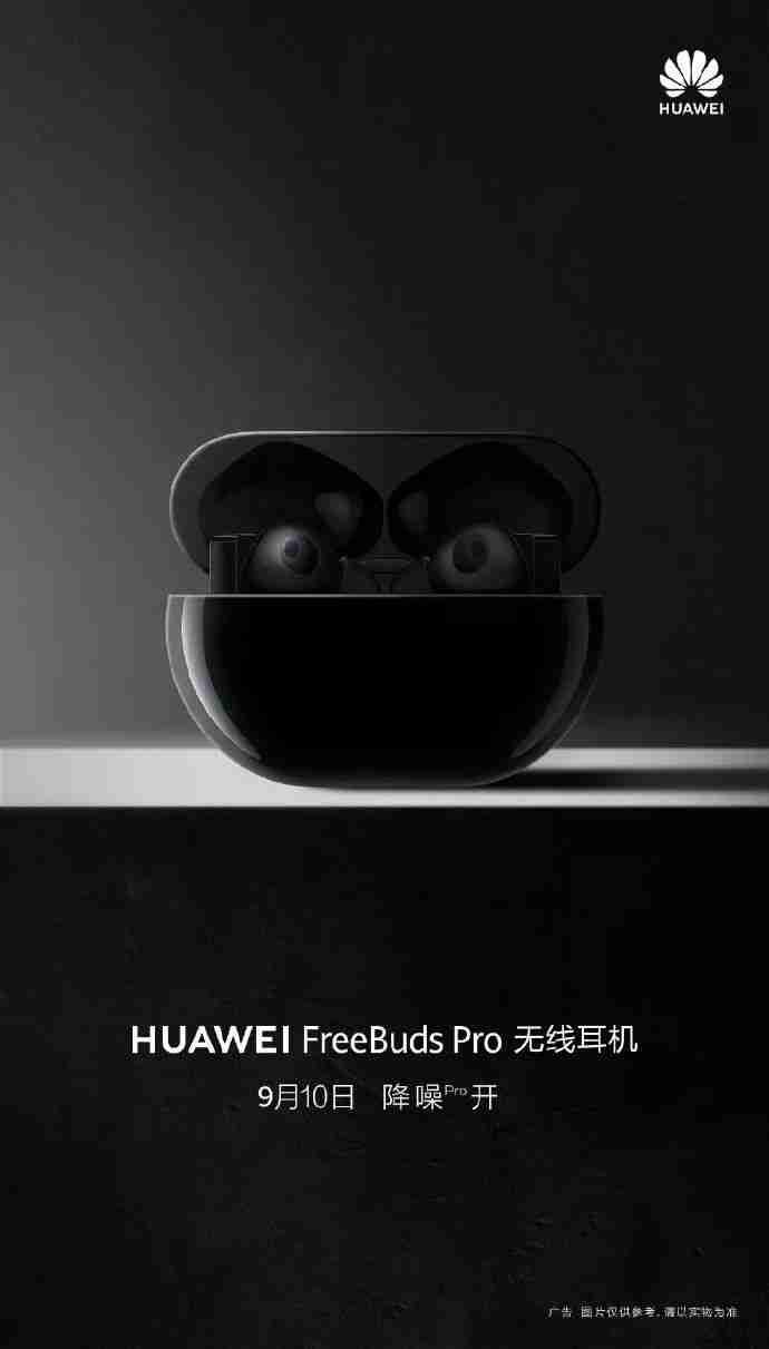 1-华为freebuds pro海报