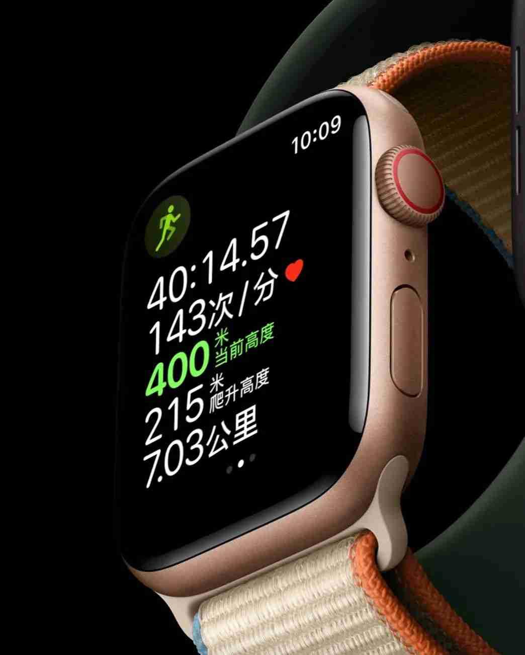 Apple Watch Series 6 全天候的海拔高度检测