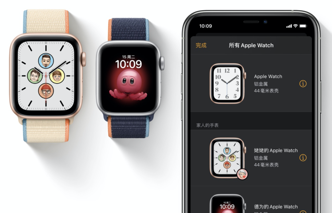 iPhone 管理Apple watch