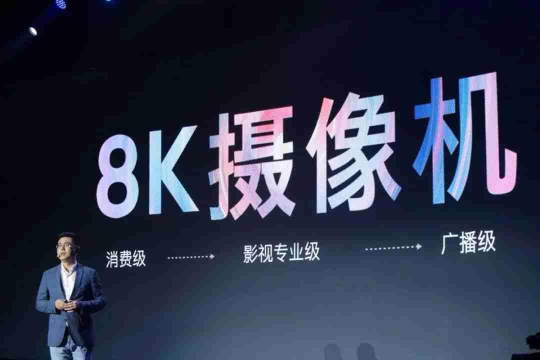 创维8K摄像机