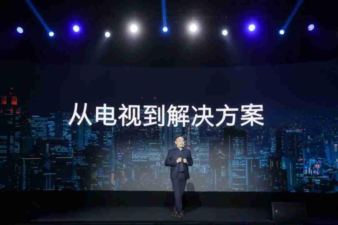 深圳创维-RGB 电子有限公司副总裁、兼国内营销事业部总经理 王海