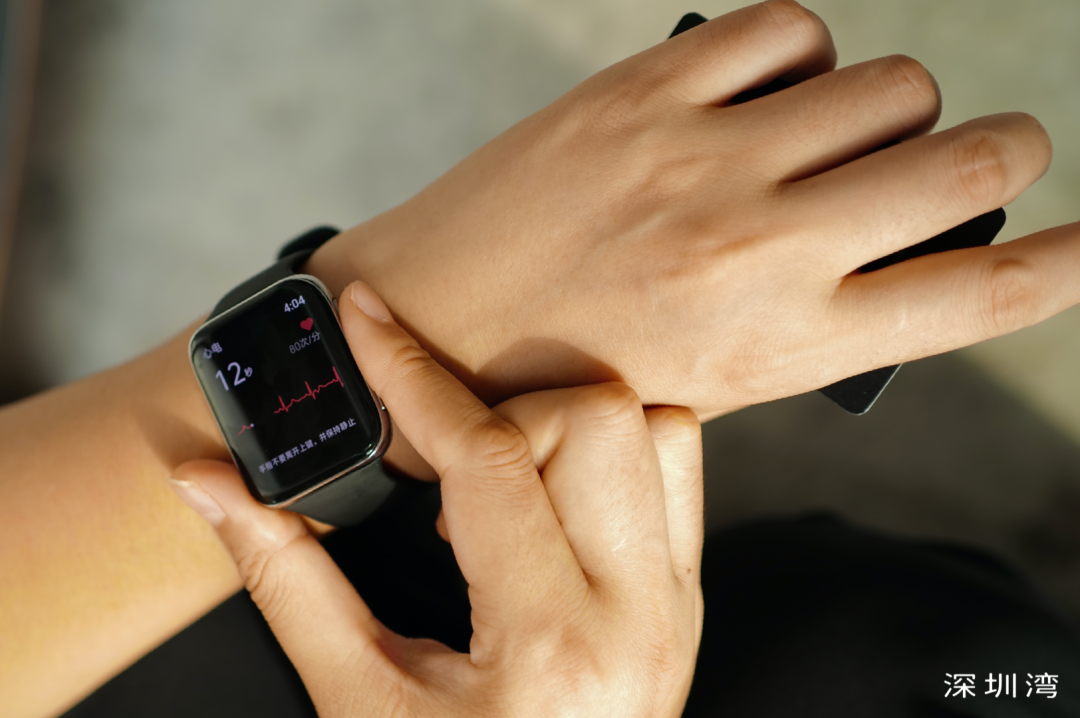OPPO Watch 心率检测