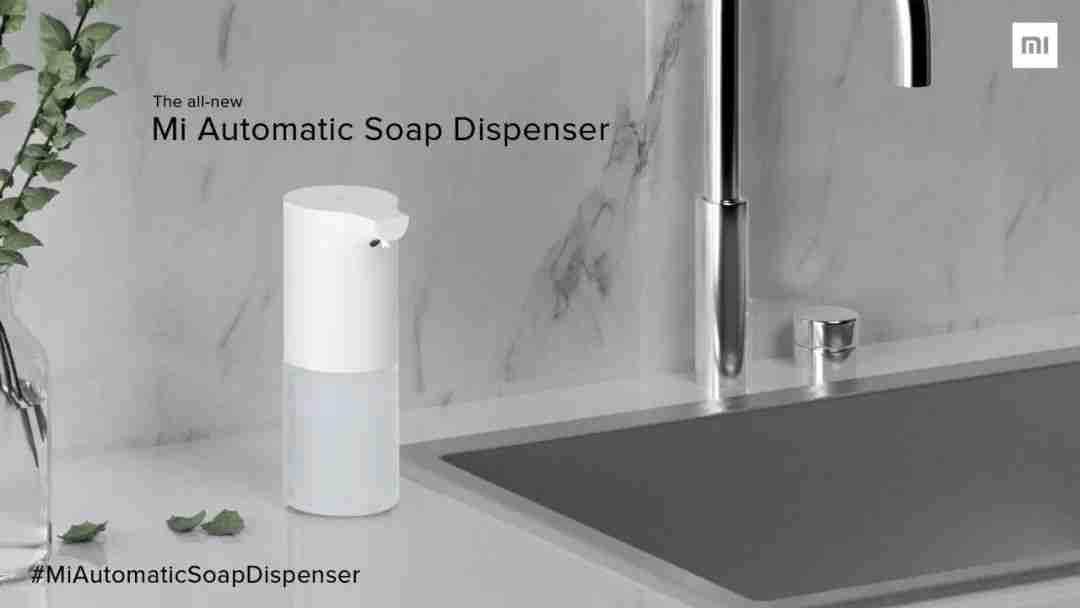 小米自动皂液器