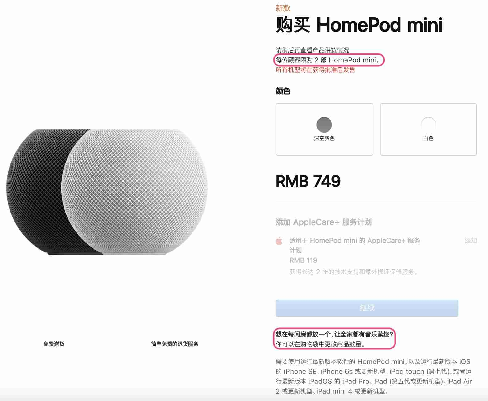 buy homepod mini