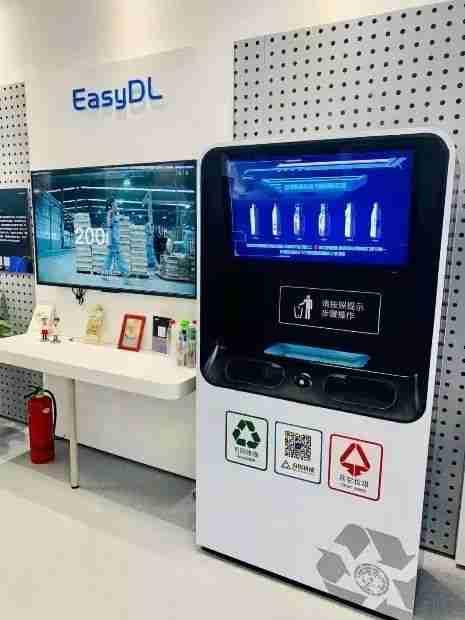 北京分形科技智能垃圾箱案例