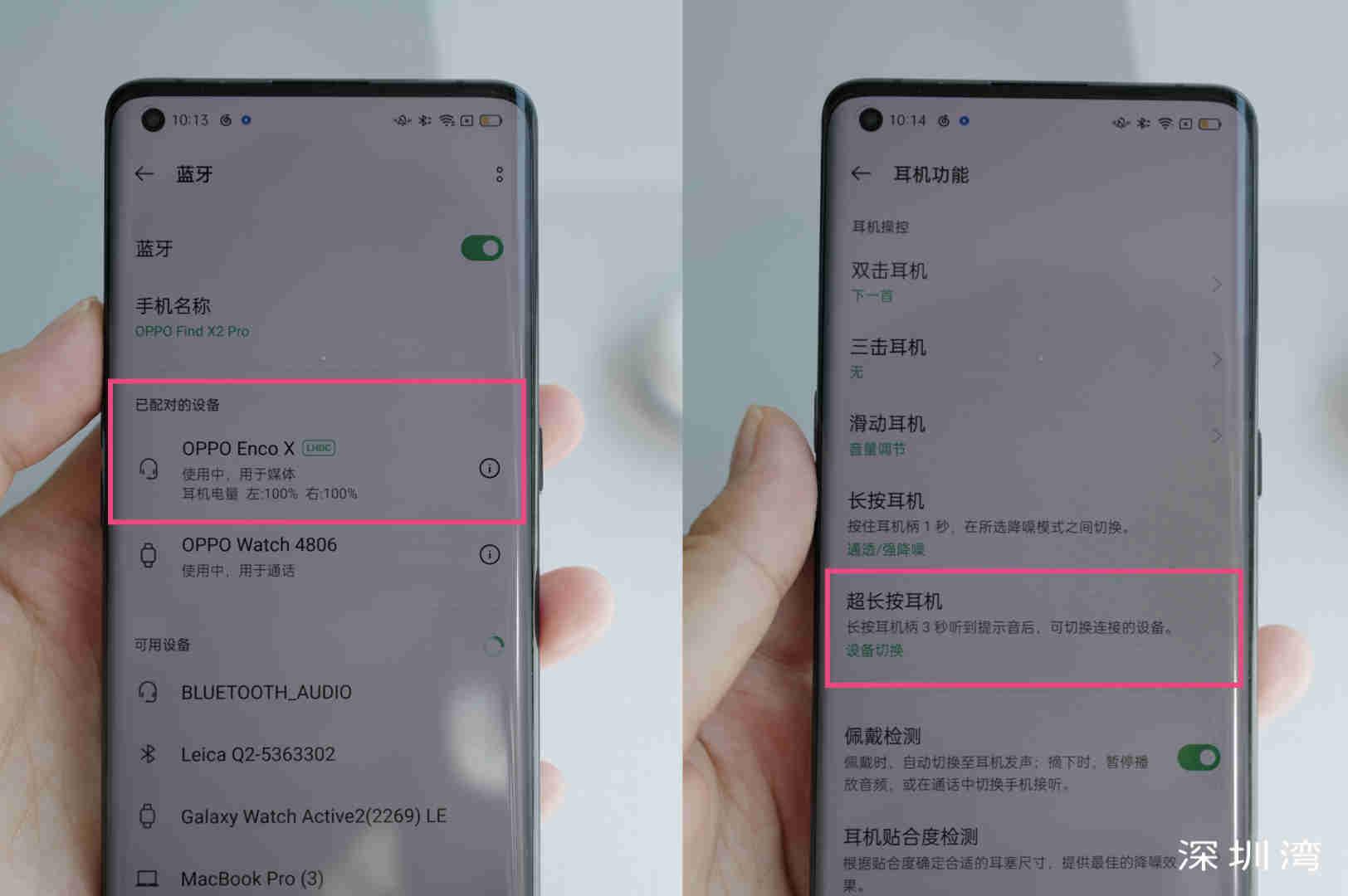 OPPO Enco X 手机端功能设置