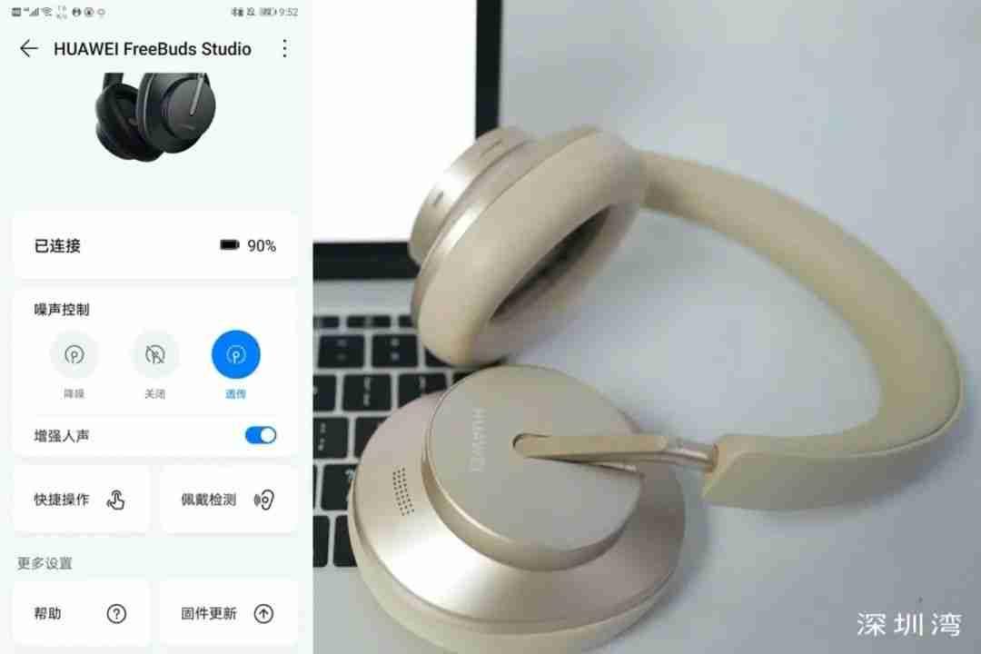 FreeBuds Pro 首发的环境音和人声双透传模式