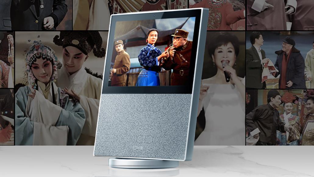 小度智能屏 X10 支持主流视频短视频平台