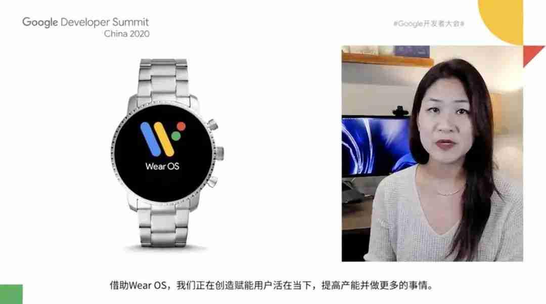 1-Wear OS by Google 平台和技术更新