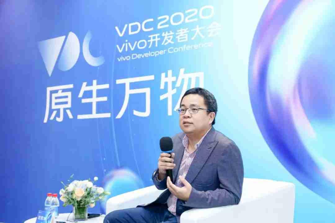 1-vivo 软件产品策略总监欧阳坤