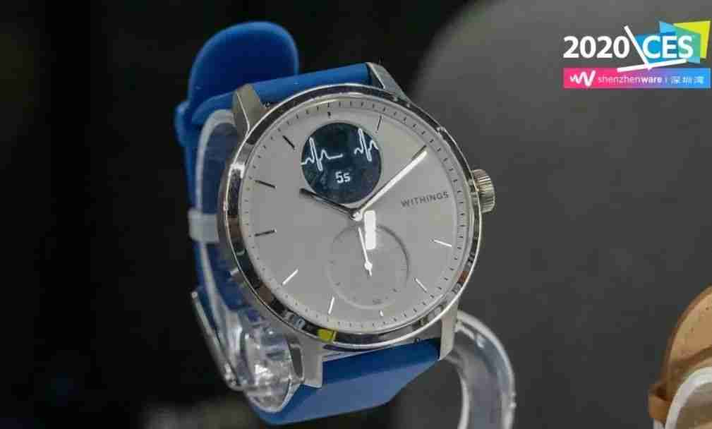 21-Withings ScanWatch