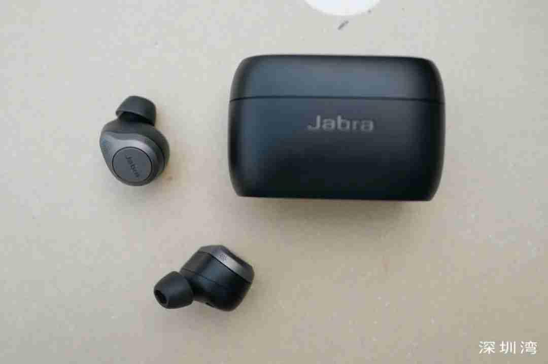 9-Jabra Elite 85t