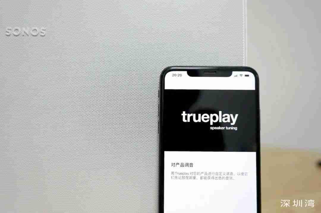12-Sonos Five trueplay