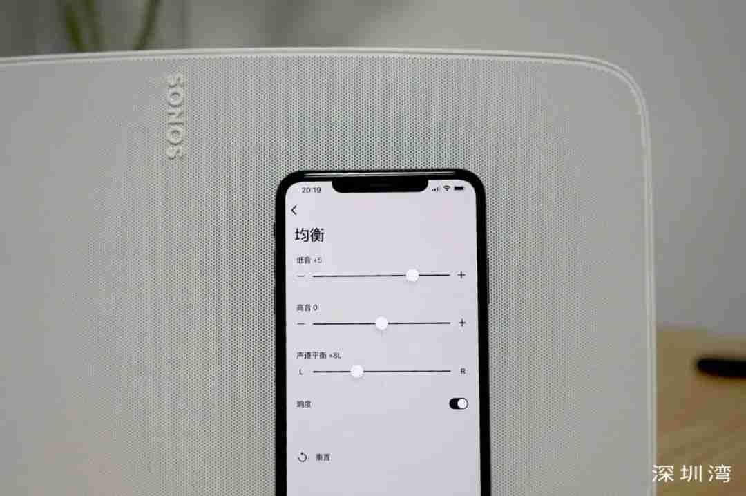 11-Sonos Five EQ 设置