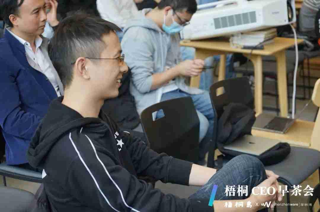 5-CEO早茶会