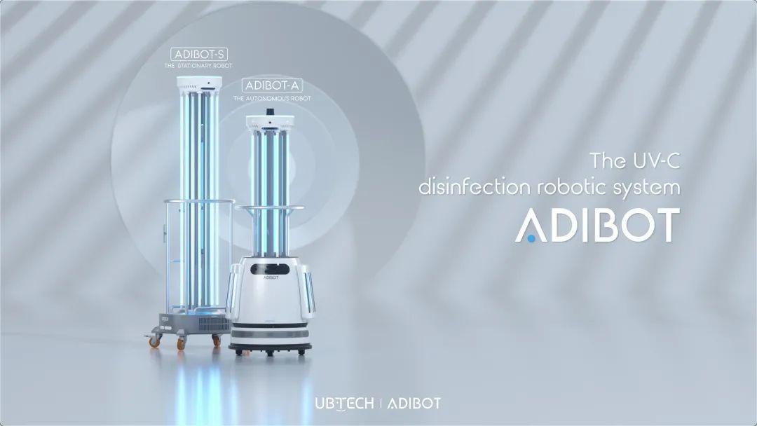 9-优必选 Adibot 消毒机器人