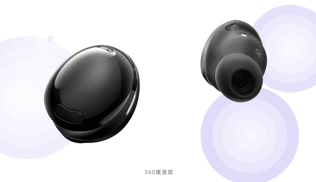 6-Galaxy Buds Pro 360音频