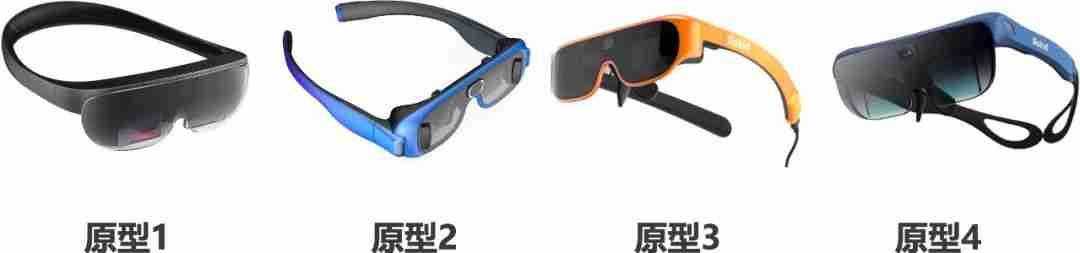 13-Rokid 四代 Vision 原型机