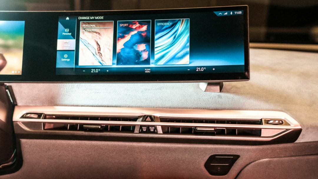8-宝马展示了旗下最新的 iDrive 8 车机系统
