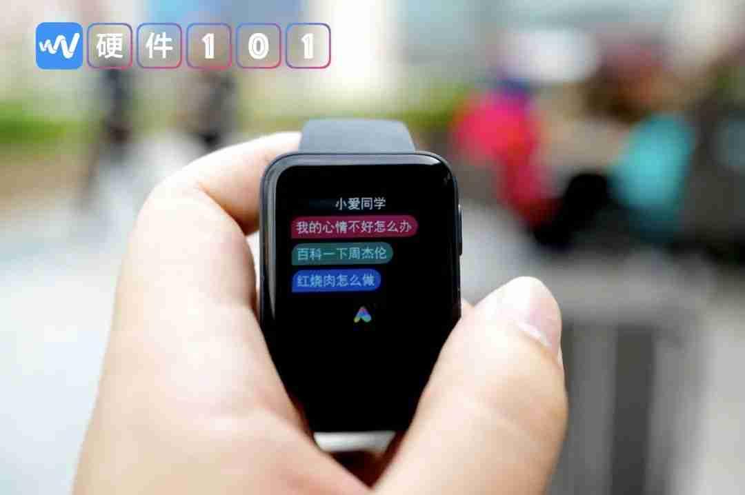 24-红米 Redmi Watch 小方屏