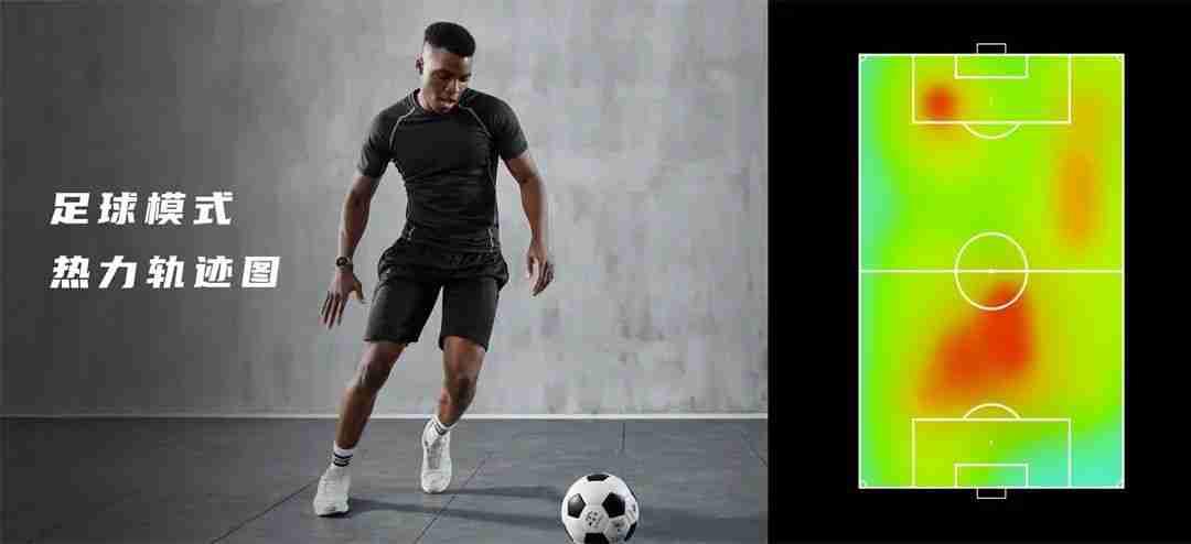 12-红魔手表足球运动模式