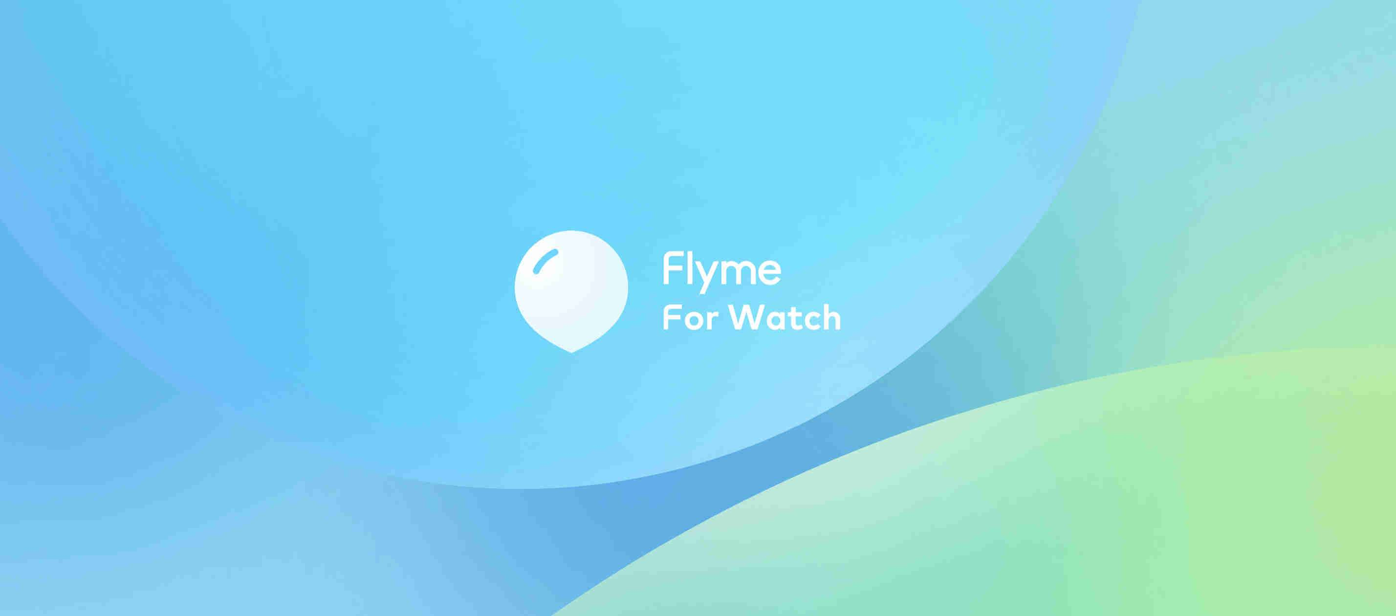 1-Flyme for Watch