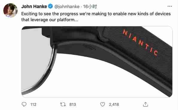 John Hanke Twitter