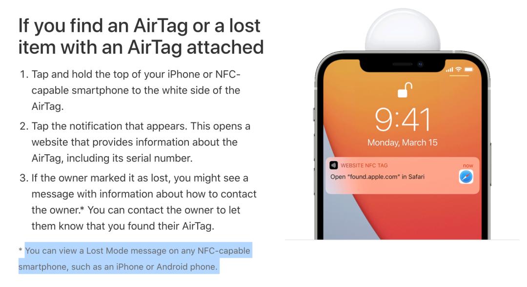 7-手机显示AirTag设置信息