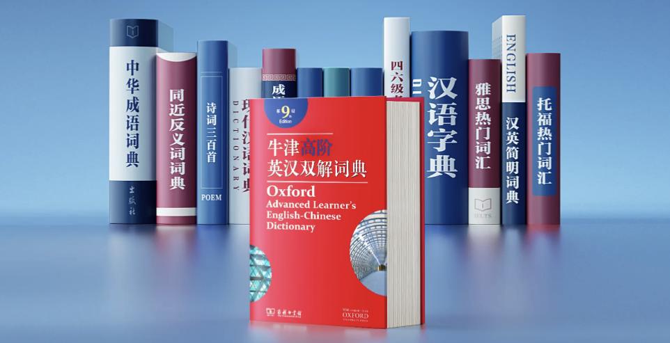 24-小度智能词典笔