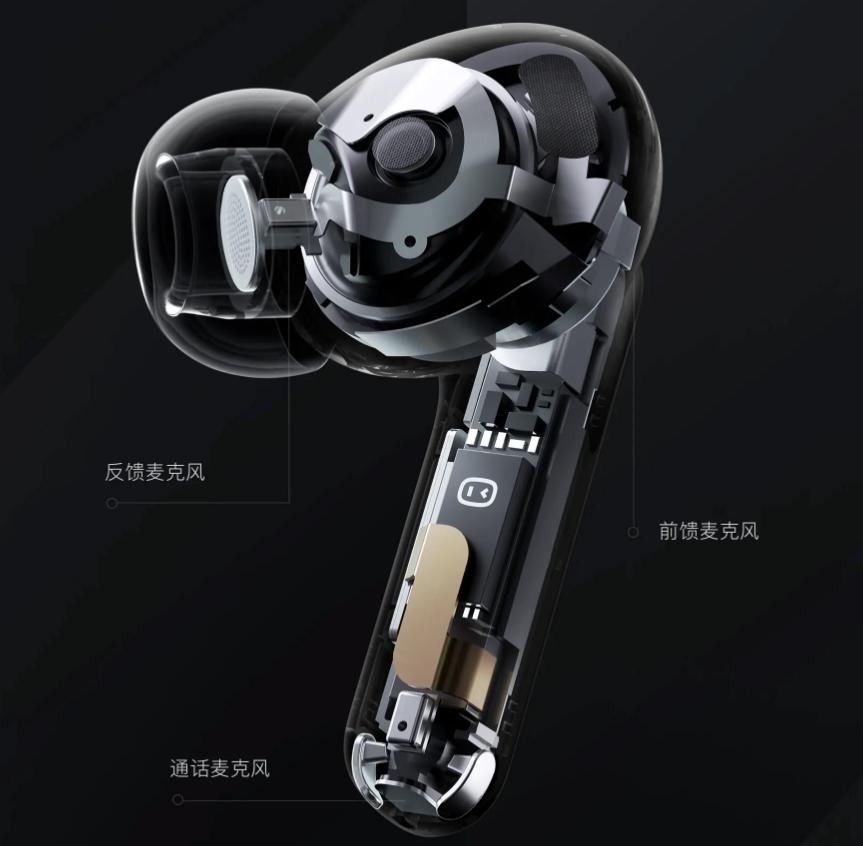 18-小度主动降噪智能耳机 Pro