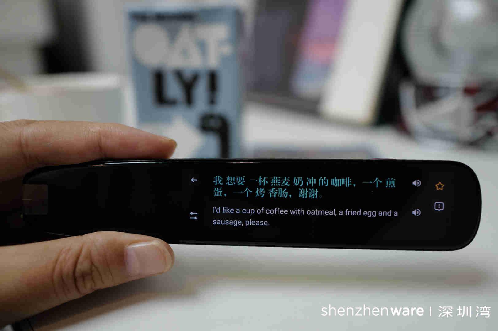讯飞翻译笔 S11 shenzhenware report image 3x2 2021